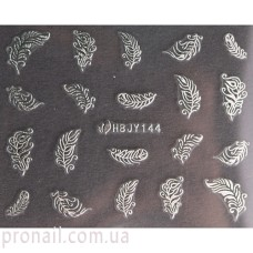 Nail Art Stickers 144 Silver